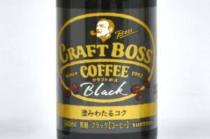 コーヒーブランドBOSS